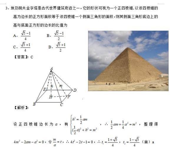 为什么每年高考数学这么难?葛军终于不能忍:与我无关