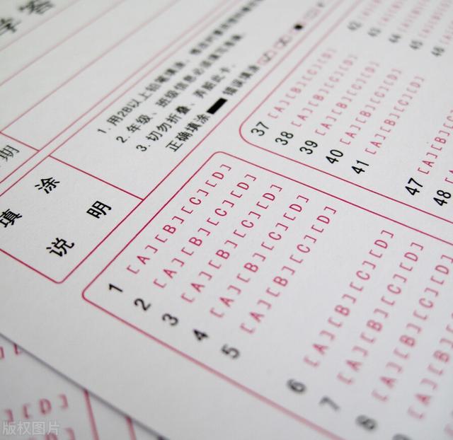 2021高考,最新数学习题库,50道题附带超详答案(可打印)