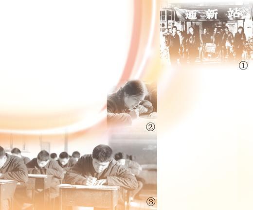 恢复高考,知识改变中国