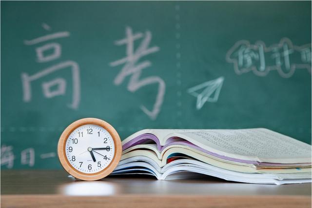 """今年高考将要发生""""大变化"""",英语或将被""""淘汰""""?学生半喜半忧"""