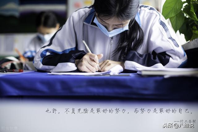 2021年高考真是太难了,更多孩子或将无缘本科
