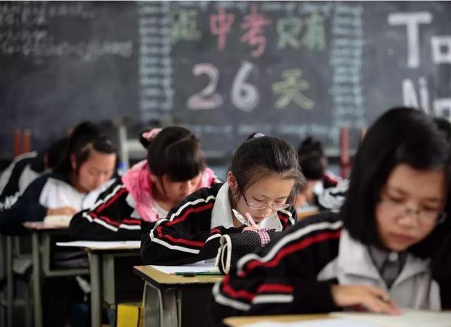 """中考实行""""分流制"""",考高中难度增加,这3类学生或将被踢出局"""