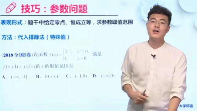 2021年高考数学必考题型,详解答案+技巧解析,冲刺145分